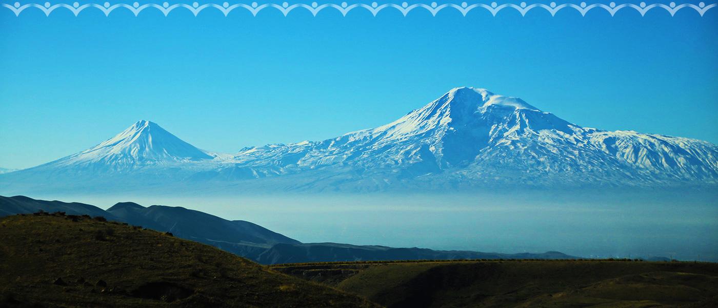 Ararat - Armenia, Masis