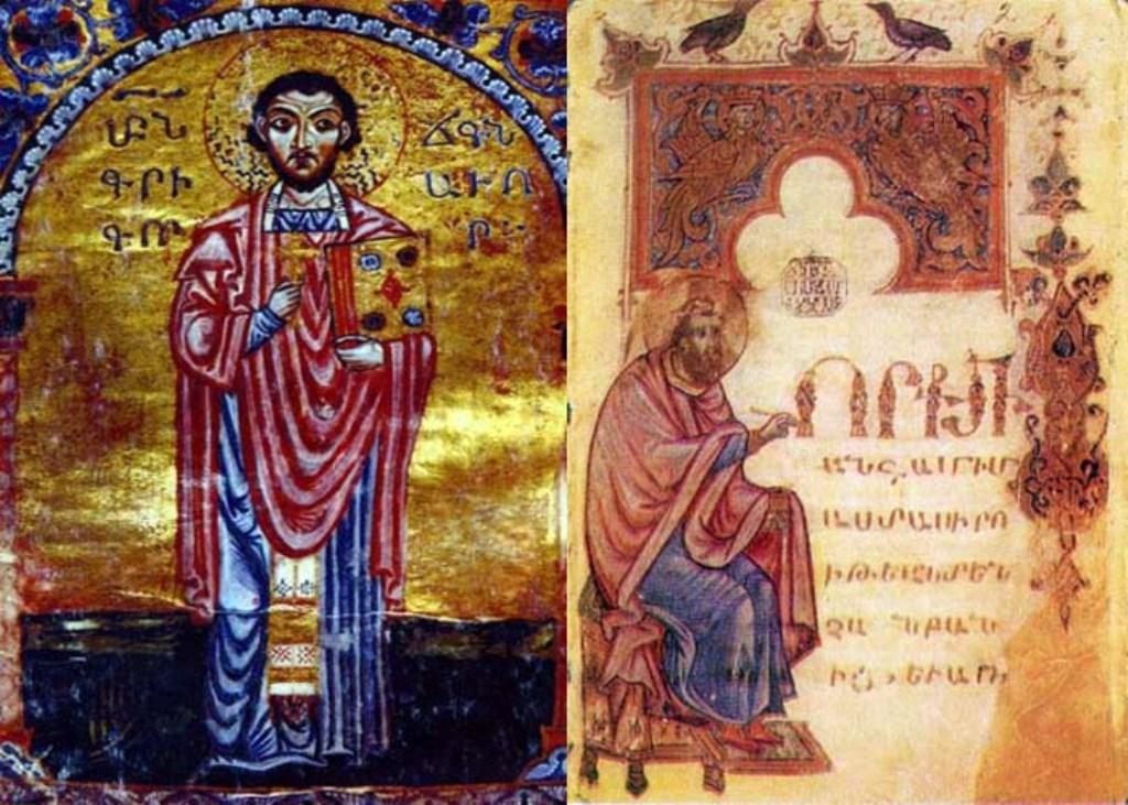 Armenian Culture – Aventura