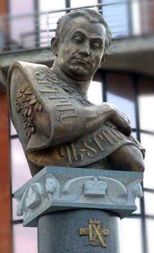 Monument to Tigran Petrosian
